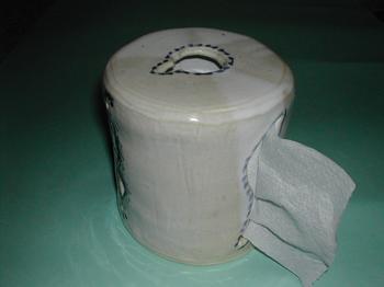 paperholder-side.JPG